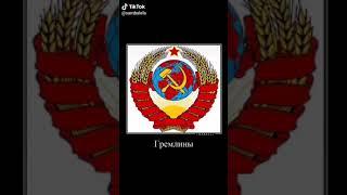 Фото Самое тайное архивное видео Иосифа Сталина.