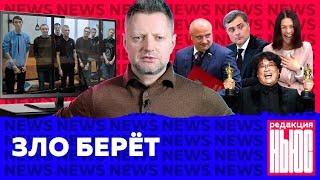 Редакция. News: что за «Сеть», (не)отставка Суркова, кто «Паразиты» и портрет Путина