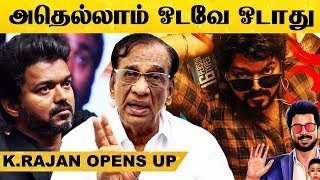 Master Producer தான் பாவம் – Exclusive Interview With Producer And Actor K.Rajan..! | Lock Down