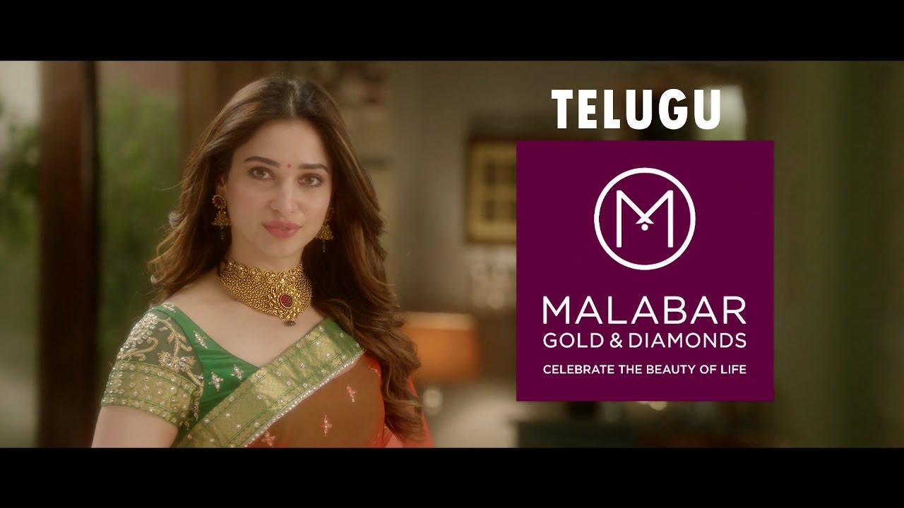 Tamannaah Ft Malabar Gold Amp Diamonds Festival Ad TELUGU