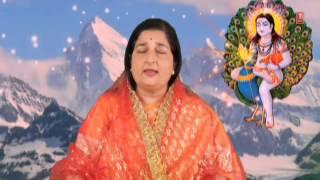 Jai Bolo Paunahari Balaknath Bhajan By Anuradha Paudwal [Full HD Song] I Rabb Roop Jogi