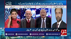 Night Edition | 2nd December 2017 | 92 News