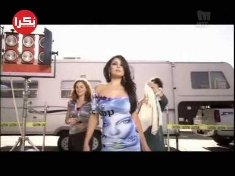 Haifa Wehbe - Pepsi (Wawa)