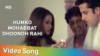 Humko Mohabbat (HD) | Kitne Door Kitne Paas (2002) | Fardeen Khan | Amrita Arora | Roop Kumar Rathod