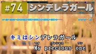 King & Princeのデビュー曲でドラマ『花のち晴れ〜花男 Next Season〜』...