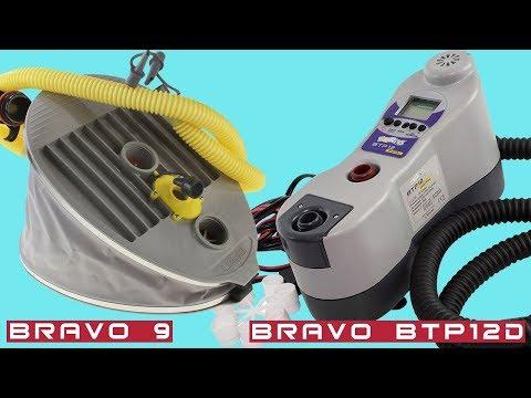 BRAVO 9 VS BRAVO BTP12D НАСОС для лодки пвх ТЕСТ ОБЗОР