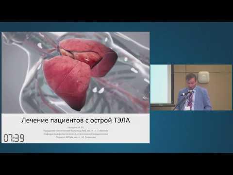 Как лечить тромбоэмболию