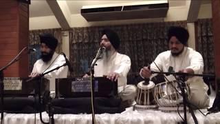 Waho waho kartia man nirmal hovai, Bhai Nirmal Singh Nagpuri