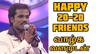 Happy 20 20 Madurai Muthu Stand up Comedy Asathal Tv APY