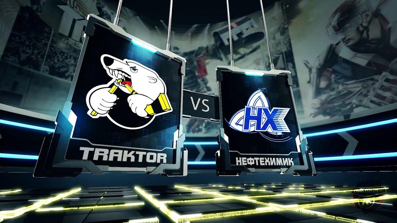 Трактор — Нефтехимик 11 февраля, хоккейный матч