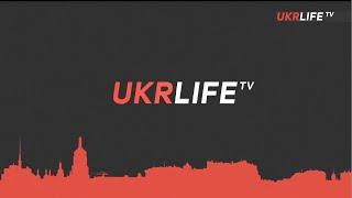 Ефір на UKRLIFE TV 02.03.2021