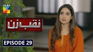 Naqab Zun Episode 29 HUM TV Drama 19 November 2019