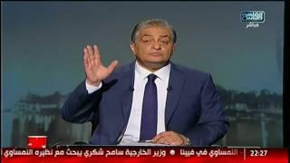 """فيديو.. أسامة كمال يعلن الرحيل عن قناة """"القاهرة والناس"""""""