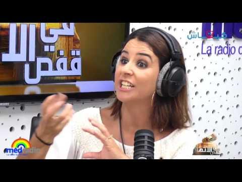 سامية أقريو في قفص الاتهام.. الحلقة الكاملة