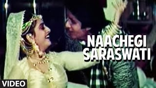 Video Naachegi Saraswati Full Song | Ganga Jamunaa Saraswati | Amitabh Bachchan download MP3, 3GP, MP4, WEBM, AVI, FLV September 2017