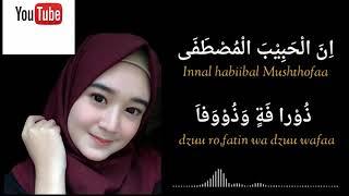 Innal habibal Mustofa   sholawat terbaru   sholawat merdu 2019