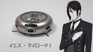 http://www.kuroshitsuji.tv/ ANIPLEX+とSHARP 初のコラボ家電、プレミ...
