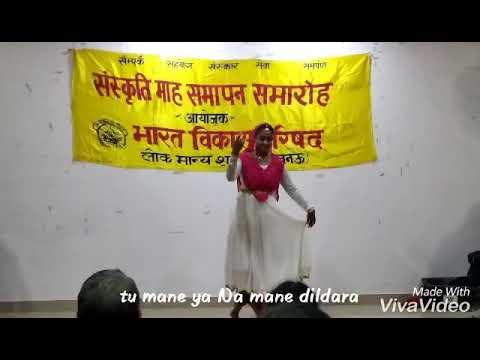 Tu Mane Ya Na Mane Dil Dara . By #kamal Khan