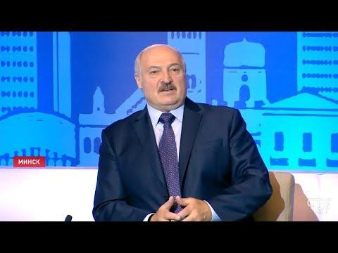 Лукашенко: Потеряем Зеленского