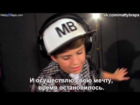 One Direction - The Story Of My Life (русский перевод) - слушать онлайн и скачать в формате mp3 на максимальной скорости
