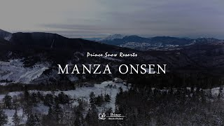[Prince Snow Resorts] Manza Onsen