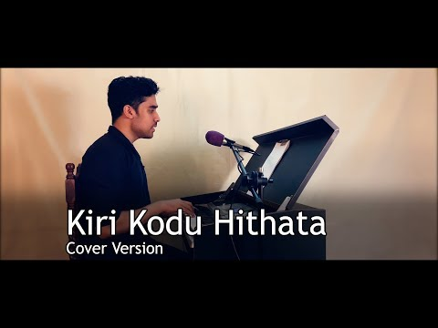 Kiri Kodu Hithata   BnS   Acoustic Cover   Shafraz Kitchilan
