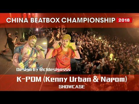CNBC 2018 | K-POM  | Kenny Urban & Napom | Showcase