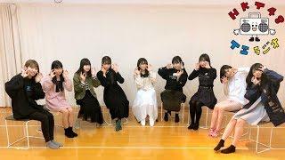TⅡラジオ!#30 / HKT48[公式]