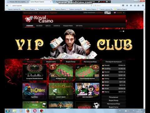 Live рулетка лохотрон казино шоу программа