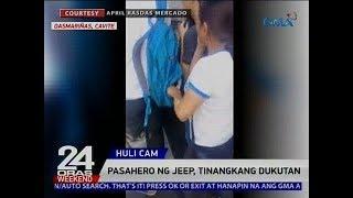 24 Oras: Pasahero ng jeep, tinangkang dukutan