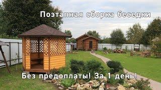 видео Решетки на окна в Солнечногорске