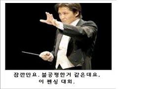 던파) 58번째 신화 - 숙명을 뒤엎는 광란