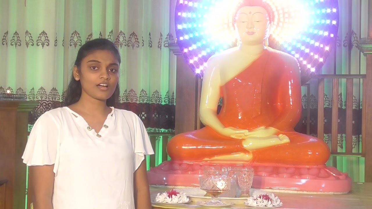 Download Patha Indan Api Awe|පාත ඉදන් අපි ආවේ| 2021 Bodu Bethi Gee