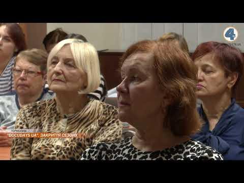 TV-4: В Тернополі відбувся заключний показ фільму в мандрівного фестивалю документального кіно Docudays UA