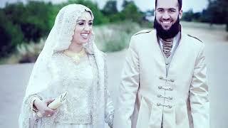 Islam video жених и невеста