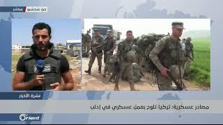 ضحايا مدنيون بقصف  روسي على جنوب إدلب بالتزامن مع دخول تعزيزات عسكرية تركية جديدة إلى جنوب إدلب
