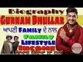 Gurnam bhullar biography | Family | House | Luxurious | Lifestyle | Struggle | Cars | Drivery