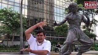 Jigli Khajur New Video - ખજૂર પોઈચો હોંગકોંગ   Gujarati New Comedy   જરૂરથી જોવો   મઝા પડશે