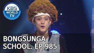 Bongsunga School | 봉숭아학당 [Gag Concert / 2019.02.09]
