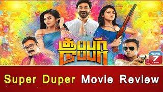Super Duper Tamil Movie Review | Dhruva | Indhuja | Shah Ra