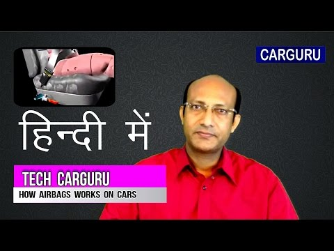 How Airbags Works in Hindi, about Airbags & history of Airbags, ask anything about cars