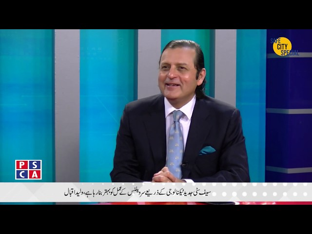 Safe City Special | PSCA -TV | Senator Waleed Iqbal Interview | EP 04