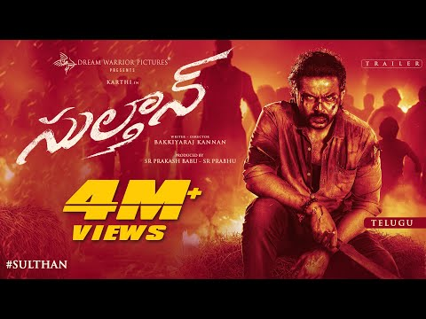 SULTHAN - Official Trailer (Telugu)   Karthi, Rashmika   Vivek - Mervin   Bakkiyaraj Kannan   4K