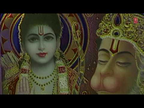 Katha Shri Ram Bhakt Hanuman Ki in Parts, Part 2, Full HD Video By GULSHAN KUMAR Sung By HARIHARAN