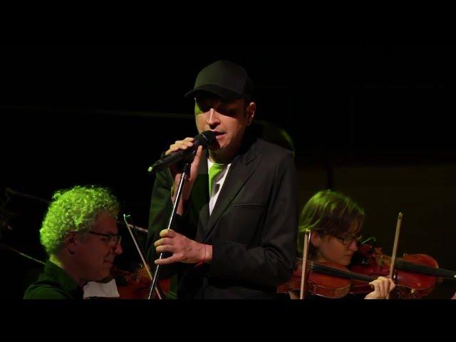 Bocanada (Gustavo Cerati) - Leo García & KASHMIR Orquesta - Presentación del CD