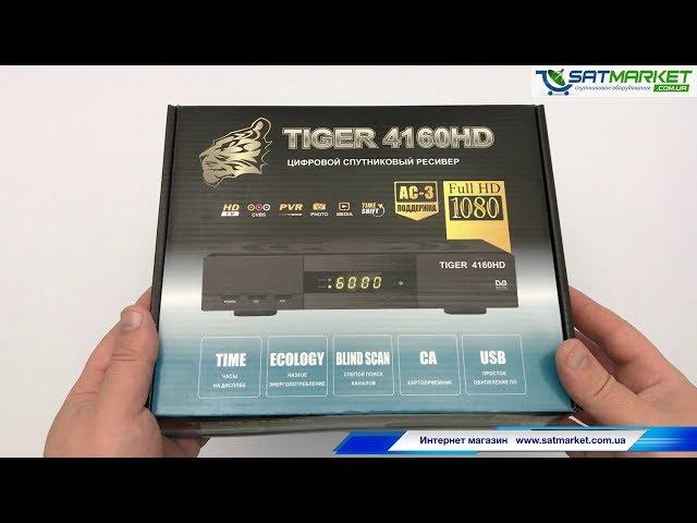Видео обзор Tiger 4160 HD