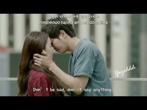 Park Hye Soo - Only Remember Me FMV (Yong Pal OST)[ENGSUB + Romanization + Hangul]