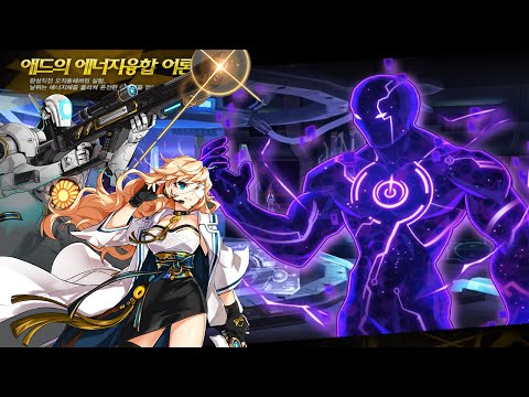 [Elsword KR] Optimus - Add's Energy Fusion Theory Dungeon