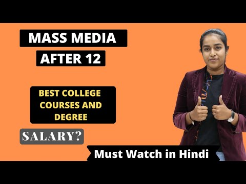 Bachelors Of Mass Media After 12th | Subject | Courses | Salary | Jobs | Eligibility