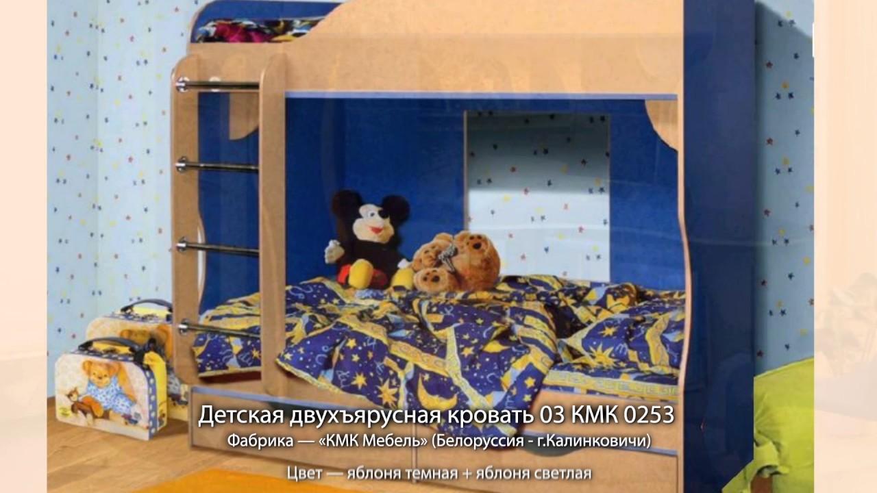 Детские комнаты фабрики «КМК»